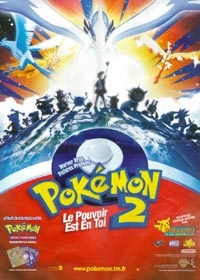 Pokémon 2 : Le pouvoir est en toi [2000]