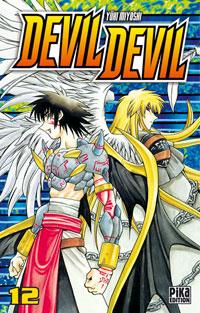 Devil Devil 12 [2005]