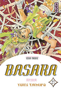 Basara 21 [2005]