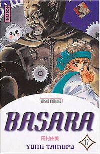 Basara 17 [2004]