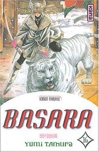 Basara 16 [2004]