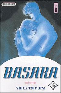 Basara 15 [2004]