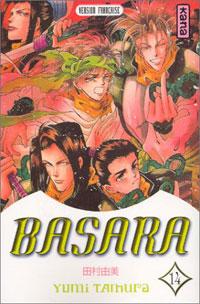 Basara 14 [2004]