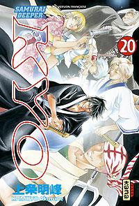 Samuraï Deeper Kyo 20 [2005]