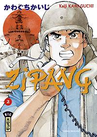 Zipang 2 [2005]