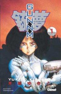 Gunnm #1 [1995]