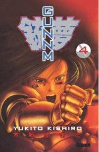 Gunnm #4 [1995]