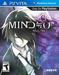 Mind Zero [2014]