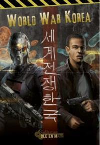 World War Korea [2014]