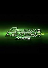Green Lantern [2020]