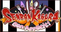 Senran Kagura : Bon Appetit! [2014]