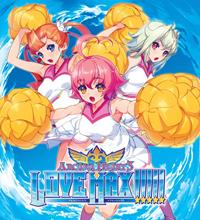 Arcana Heart 3 : Love Max!!!!! - PS3
