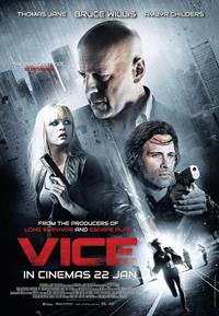Vice [2016]