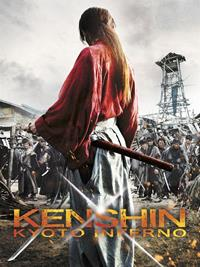 Kenshin le vagabond : Rurouni Kenshin : Kyoto Inferno #2 [2016]