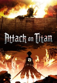 L'Attaque des Titans [2013]