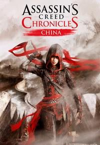 Assassin's Creed Chronicles : China #1 [2015]