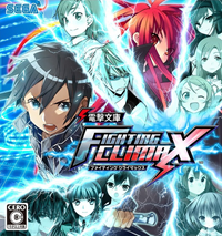 Dengeki Bunko: Fighting Climax - PSN