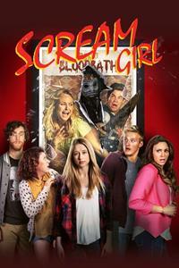 Scream Girl [2015]