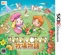 Harvest Moon : Return to PopoloCrois : A Story of Seasons Fairytale [2016]
