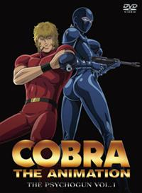 Cobra The Animation [2010]