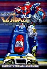 Voltron : Defender of the Universe [1984]