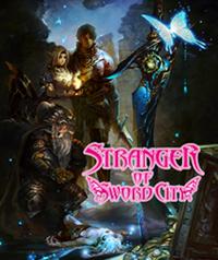 Stranger of Sword City [2016]
