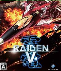 Raiden V - Xbla