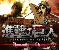 Shingeki no Kyojin : Humanity in Chains - eshop