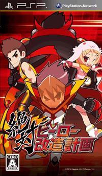 Z.H.P. Unlosing Ranger VS Darkdeath Evilman [2010]