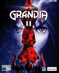 Grandia II - PS2