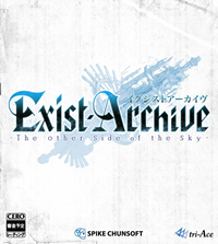 Exist Archive : The Other Side of the Sky - PSN