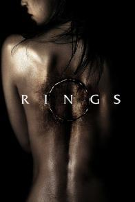 The Ring : Rings [#3 - 2017]