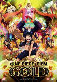 One Piece : Gold [2016]