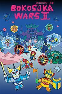 Bokosuka Wars II - XBLA