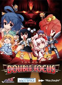 Touhou Project : Touhou Double Focus [2017]