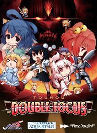 Touhou Double Focus - PSN
