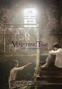 Vanishing Time [2016]