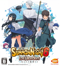 Summon Night 6 : Lost Borders - PSN