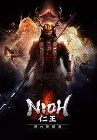 Nioh : Defiant Honor [2017]