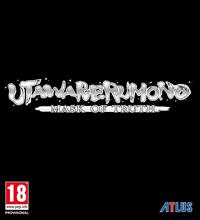 Utawarerumono : Mask of Truth - PSN