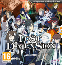 Lost Dimension [2015]