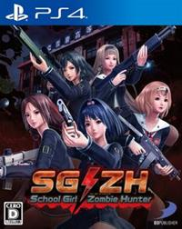 SG/ZH School Girl/Zombie Hunter [2017]