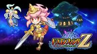 Dragon Fang Z : The Rose & Dungeon of Time - Eshop Switch