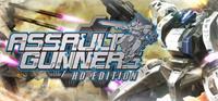 Assault Gunners HD Edition - PSN