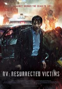 RV : Resurrected Victims [2017]