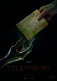 The envelop [2018]
