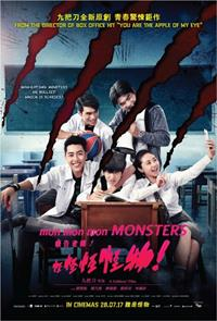 Mon Mon Mon Monsters ! [2017]