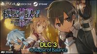 Sword Art Online : Fatal Bullet - Collapse of Balance - XBLA
