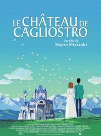 Arsène Lupin : La château de Cagliostro [2019]