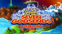 Cast of the Seven Godsends [2015]
